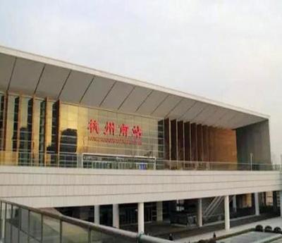 铁路杭州南站