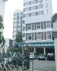 浙江省水利厅