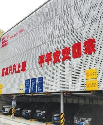 浙江省粮食局