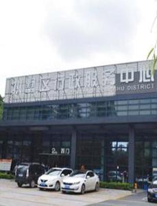 拱墅行政服务中心